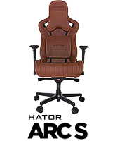 Hator Arc S game chair